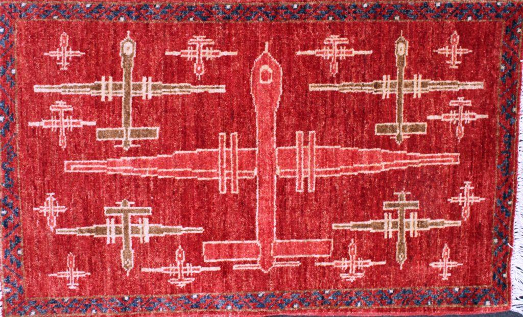 «Военный» афганский ковер Чуби